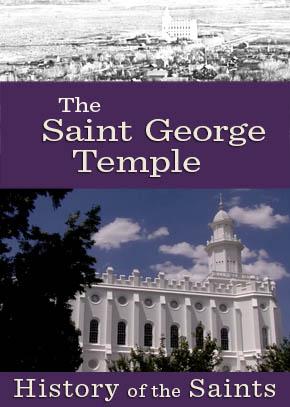 The Saint George Temple