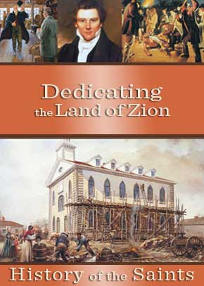 Dedicating the Land of Zion