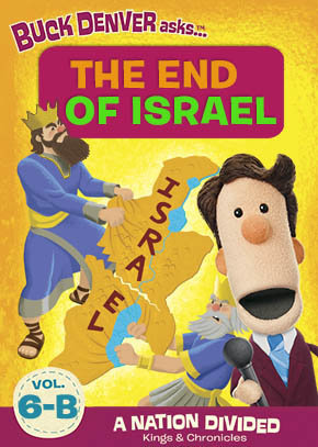 The End of Israel